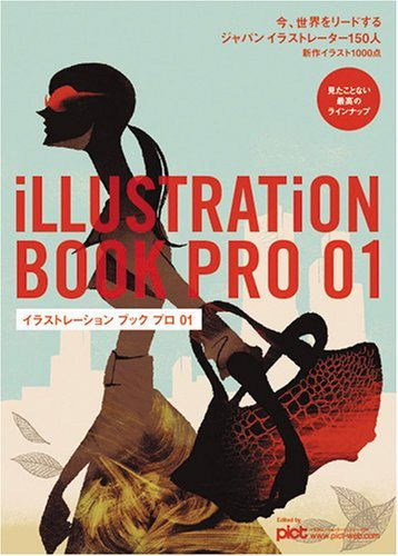 Illustration Book Pro